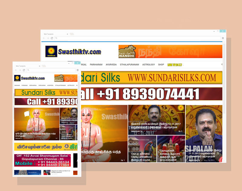Best No 1 (One) Web Designing | App Development | Magazine layout | Advertising Company in chennai